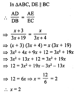 rd-sharma-class-10-solutions-chapter-7-triangles-mcqs-33.1