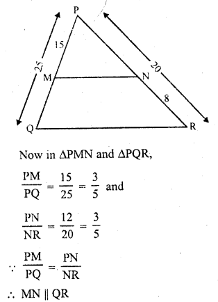 rd-sharma-class-10-solutions-chapter-7-triangles-revision-exercise-8