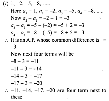 rd-sharma-class-10-solutions-chapter-5-arithmetic-progressions-ex-5-3-4