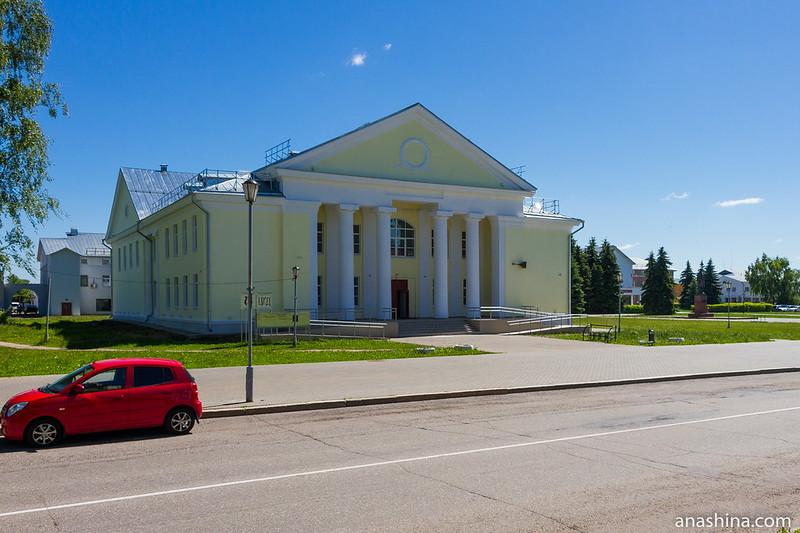 Центр культуры и досуга города Суздаля