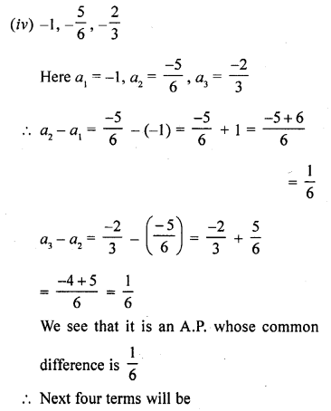 rd-sharma-class-10-solutions-chapter-5-arithmetic-progressions-ex-5-3-4.3