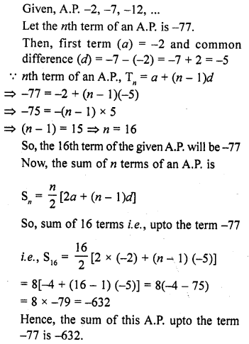 rd-sharma-class-10-solutions-chapter-5-arithmetic-progressions-ex-5-6-72