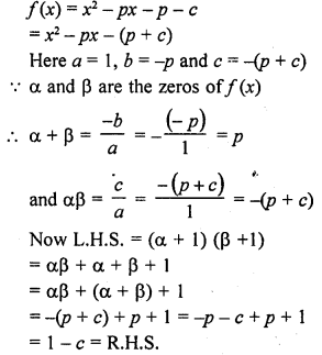 rd-sharma-class-10-solutions-chapter-2-polynomials-ex-2-1-15