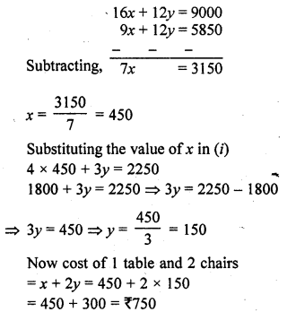 rd-sharma-class-10-solutions-chapter-3-pair-of-linear-equations-in-two-variables-ex-3-6-4