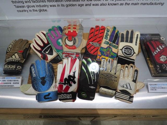 手套博物館 (11)