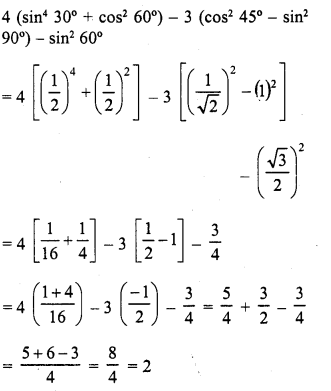 rd-sharma-class-10-solutions-chapter-10-trigonometric-ratios-ex-10-2-s16