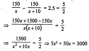 rd-sharma-class-10-solutions-chapter-4-quadratic-equations-ex-4-8-5