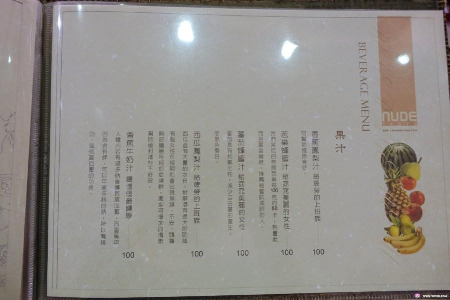 [八德美食]裸味兒料理廚房~中式料理單人套餐.食材精緻現點現作.用餐環境舒適 @VIVIYU小世界