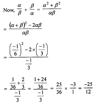 rd-sharma-class-10-solutions-chapter-2-polynomials-ex-2-1-11.1