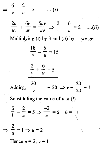 rd-sharma-class-10-solutions-chapter-3-pair-of-linear-equations-in-two-variables-ex-3-3-36.1