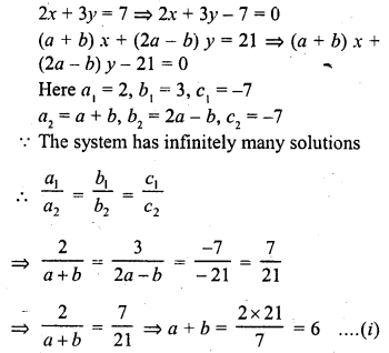 rd-sharma-class-10-solutions-chapter-3-pair-of-linear-equations-in-two-variables-mcqs-5