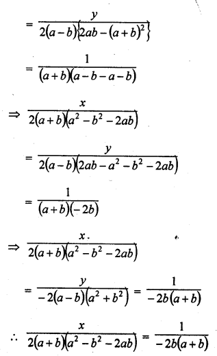 rd-sharma-class-10-solutions-chapter-3-pair-of-linear-equations-in-two-variables-ex-3-4-20.2