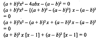 rd-sharma-class-10-solutions-chapter-4-quadratic-equations-ex-4-3-51