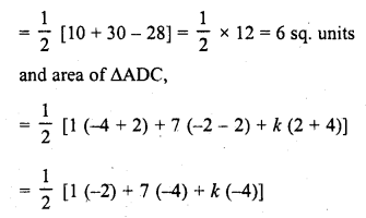 rd-sharma-class-10-solutions-chapter-6-co-ordinate-geometry-ex-6-5-3.1