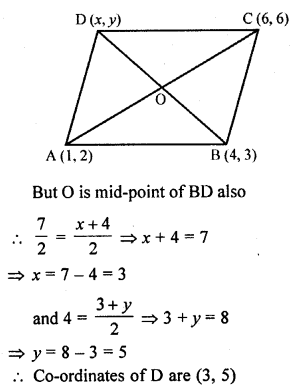 rd-sharma-class-10-solutions-chapter-6-co-ordinate-geometry-vsaqs-27.1
