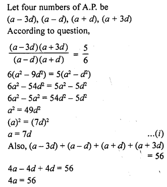 rd-sharma-class-10-solutions-chapter-5-arithmetic-progressions-ex-5-5-8