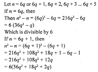 rd-sharma-class-10-solutions-chapter-1-real-numbers-ex-1-1-4
