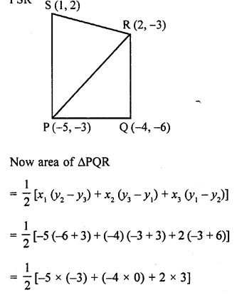 rd-sharma-class-10-solutions-chapter-6-co-ordinate-geometry-ex-6-5-9