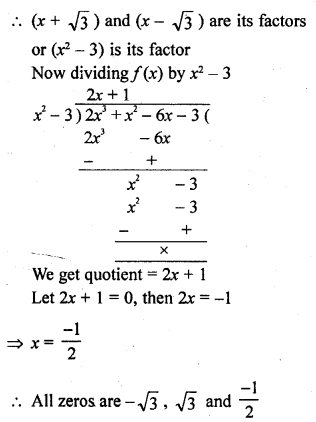 rd-sharma-class-10-solutions-chapter-2-polynomials-ex-2-3-9