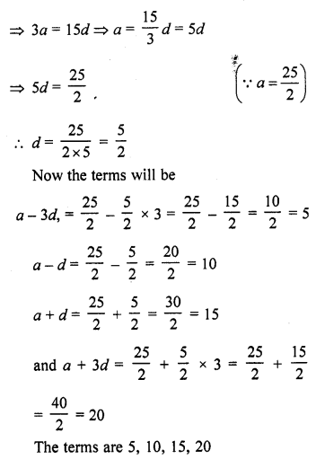 rd-sharma-class-10-solutions-chapter-5-arithmetic-progressions-ex-5-5-6
