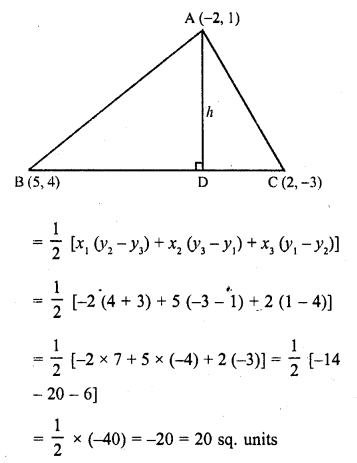 rd-sharma-class-10-solutions-chapter-6-co-ordinate-geometry-ex-6-5-4