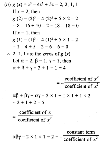 rd-sharma-class-10-solutions-chapter-2-polynomials-ex-2-2-1.2