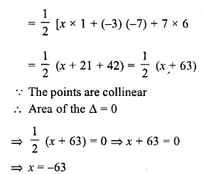 rd-sharma-class-10-solutions-chapter-6-co-ordinate-geometry-mcqs-15.1