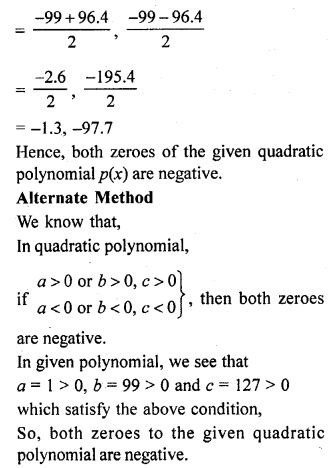 rd-sharma-class-10-solutions-chapter-2-polynomials-mcqs-33.1