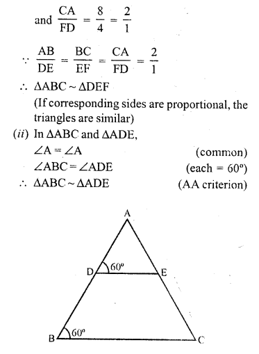rd-sharma-class-10-solutions-chapter-7-triangles-revision-exercise-7.4