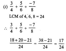 rd-sharma-class-8-solutions-chapter-1-rational-numbers-ex-1.4-s1