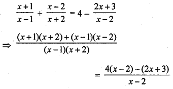 rd-sharma-class-10-solutions-chapter-4-quadratic-equations-ex-4-3-48.1