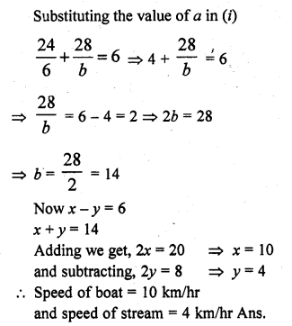 rd-sharma-class-10-solutions-chapter-3-pair-of-linear-equations-in-two-variables-ex-3-10-4.1