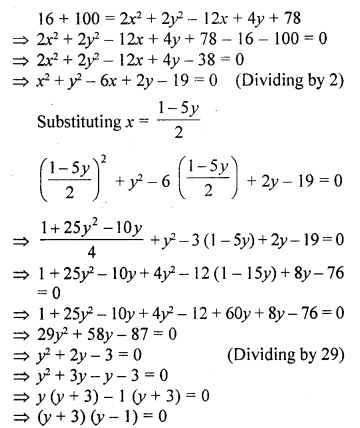 rd-sharma-class-10-solutions-chapter-6-co-ordinate-geometry-ex-6-2-55.1