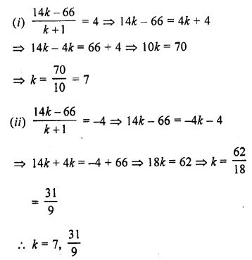 rd-sharma-class-10-solutions-chapter-6-co-ordinate-geometry-ex-6-5-24.2