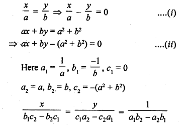 rd-sharma-class-10-solutions-chapter-3-pair-of-linear-equations-in-two-variables-ex-3-4-14