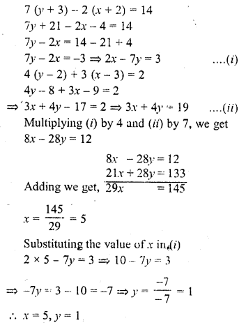 rd-sharma-class-10-solutions-chapter-3-pair-of-linear-equations-in-two-variables-ex-3-3-5