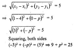 rd-sharma-class-10-solutions-chapter-6-co-ordinate-geometry-mcqs-5