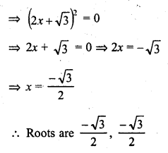 rd-sharma-class-10-solutions-chapter-4-quadratic-equations-ex-4-4-6.1