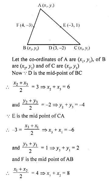 rd-sharma-class-10-solutions-chapter-6-co-ordinate-geometry-ex-6-3-51