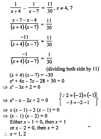 rd-sharma-class-10-solutions-chapter-4-quadratic-equations-ex-4-3-14.1