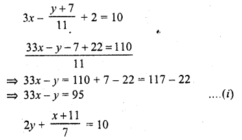 rd-sharma-class-10-solutions-chapter-3-pair-of-linear-equations-in-two-variables-ex-3-3-12