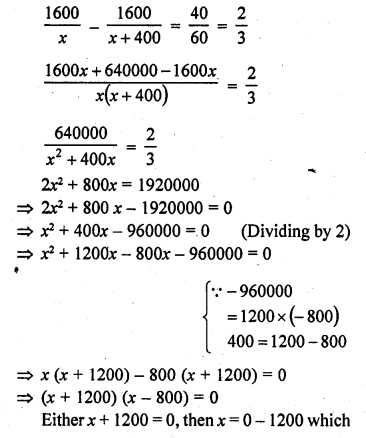 rd-sharma-class-10-solutions-chapter-4-quadratic-equations-ex-4-8-6