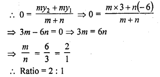 rd-sharma-class-10-solutions-chapter-6-co-ordinate-geometry-vsaqs-19