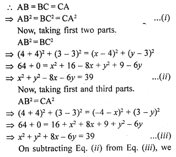 rd-sharma-class-10-solutions-chapter-6-co-ordinate-geometry-ex-6-2-25