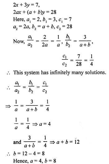rs-aggarwal-class-10-solutions-chapter-3-linear-equations-in-two-variables-ex-3d-26
