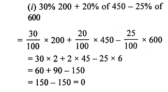 selina-concise-mathematics-class-6-icse-solutions-percentpercentage-B-15