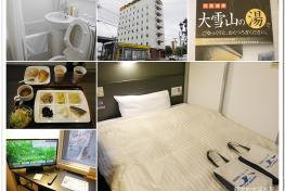 旭川超級酒店 Super Hotel Asahikawa