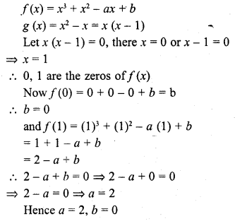 rd-sharma-class-10-solutions-chapter-2-polynomials-vsaqs-24