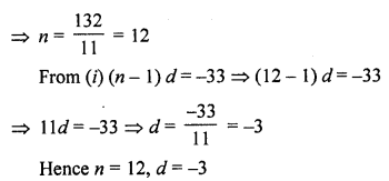 rd-sharma-class-10-solutions-chapter-5-arithmetic-progressions-ex-5-6-25.1