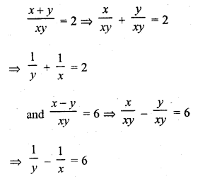 rd-sharma-class-10-solutions-chapter-3-pair-of-linear-equations-in-two-variables-ex-3-4-5